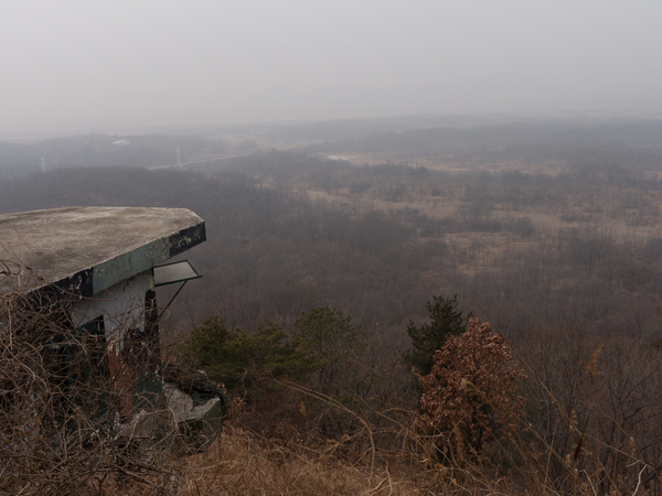photo of overlook gunners nest